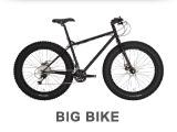 BIGバイク