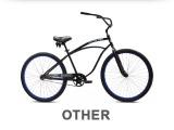 その他自転車